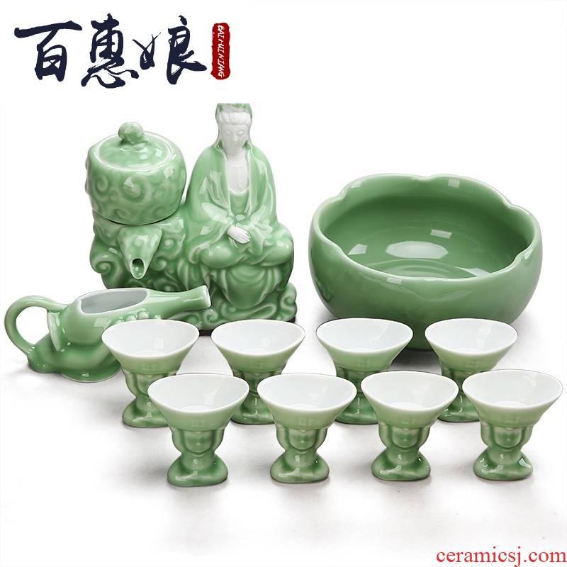 (niang celadon lazy automatic tea set suit household hot tea. Preventer stone mill creative guanyin tea sea the teapot