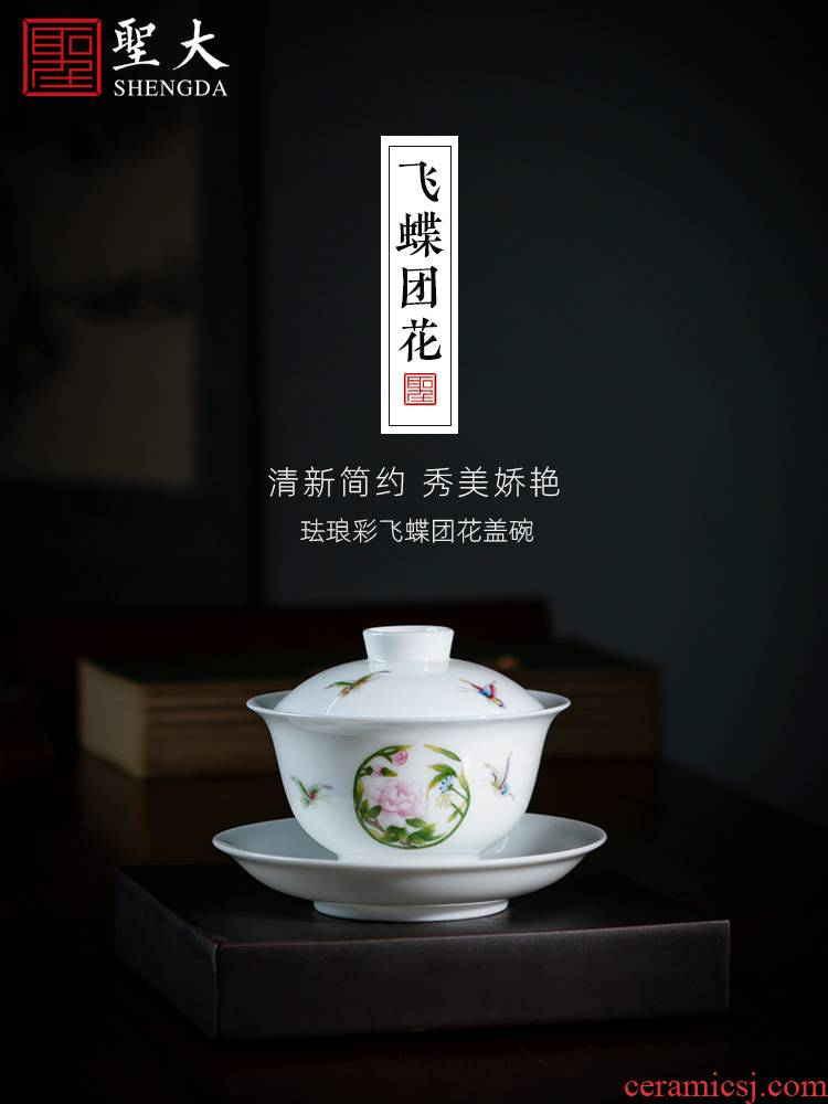 Holy big three to tureen hand - made ceramic colored enamel flying butterfly sees tureen tea bowl full manual of jingdezhen tea service
