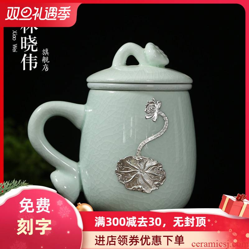The azure your up ceramic cups with cover filter office cup high - grade gift silver piece of celadon water cup large capacity