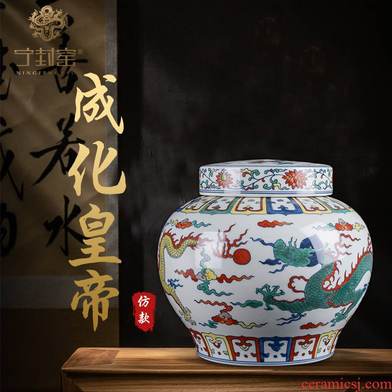 Ning hand - made antique vase seal up with jingdezhen ceramic bottle vase furnishing articles sitting room five dragon grain day word as cans