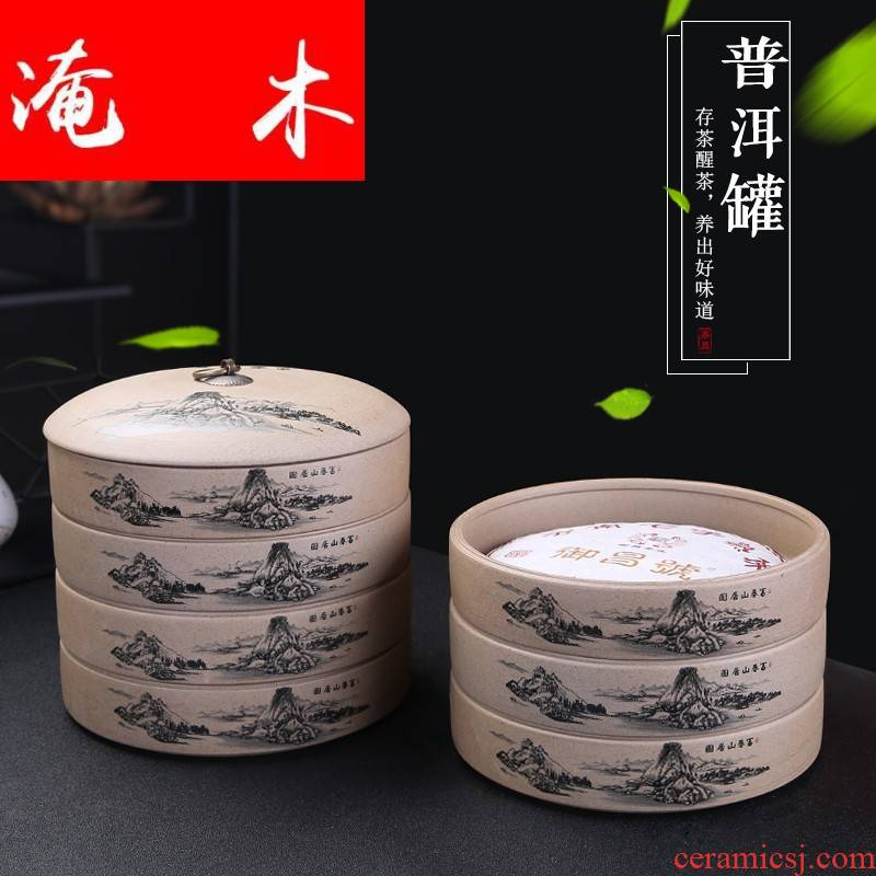 Submerged wood puer tea cake ceramic tea pot store tea box of multilayer large store receives seven best cake store content box