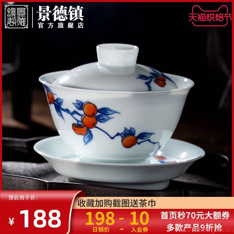 Jingdezhen flagship store ceramic hand - made color bucket tureen household white porcelain tea cups to use hand grasp pot of individual