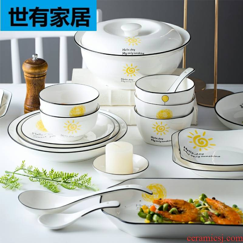 Ceramic dishes household Nordic creative Japanese dish bowl contracted dishes tableware chopsticks sets web celebrity ins of the wind