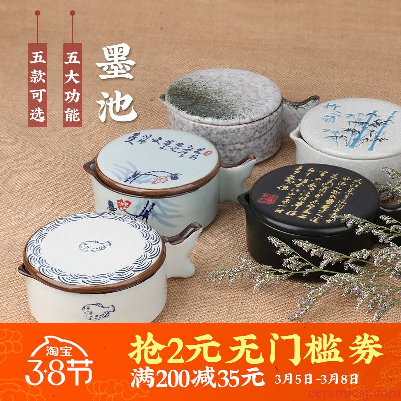 Ceramic adult students with cover inkstone ink pen writing mountain the palette YanLiaoDie fish the inkwell