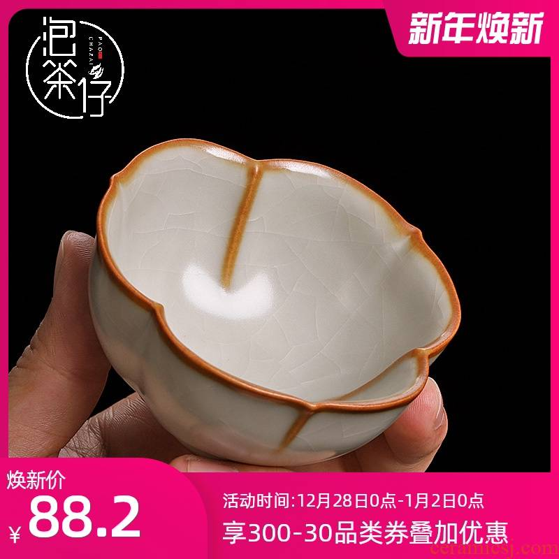 Your up ceramic tea cups master cup from the single CPU getting large open piece of restoring ancient ways is a tea light man