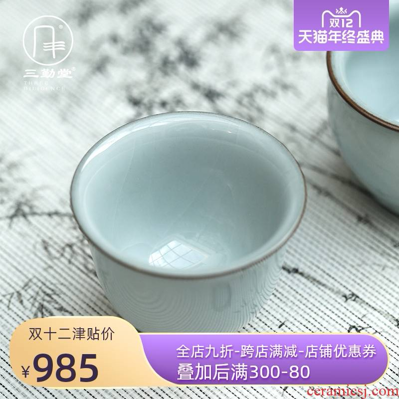 Imperial peace cup bell cup three frequently hall jingdezhen ceramic masters cup sample tea cup tea kungfu tea cup