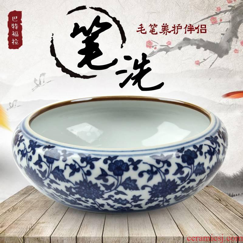 XiCha wash large hand - made porcelain of jingdezhen ceramic pen put lotus flower grain writing brush washer water jar four treasures washing brush calligraphy painting ceramic products