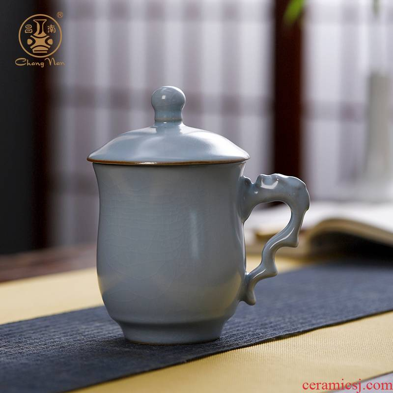 Chang south office cup your up ceramic cups with cover your porcelain cup can open piece of celadon boss gifts for its ehrs cup
