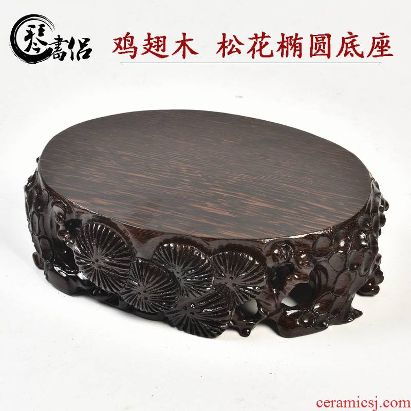 Pianology picking mahogany base chicken wings wood carving stone base of real wood of Buddha stone base of heightening chamfered customizable