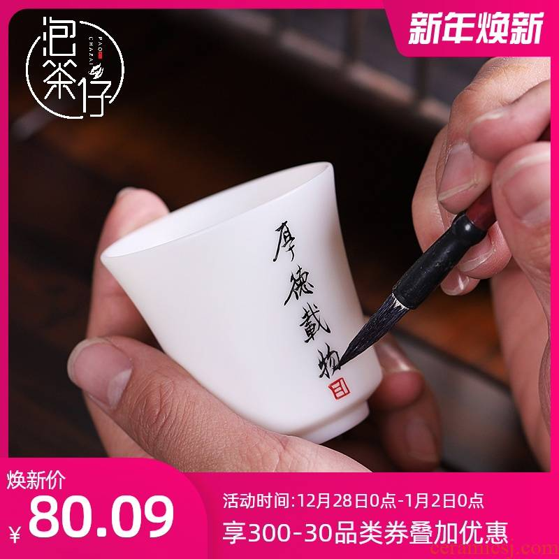 Dehua white porcelain kunfu tea cups creative custom lettering man small ceramic thin foetus master single cup sample tea cup