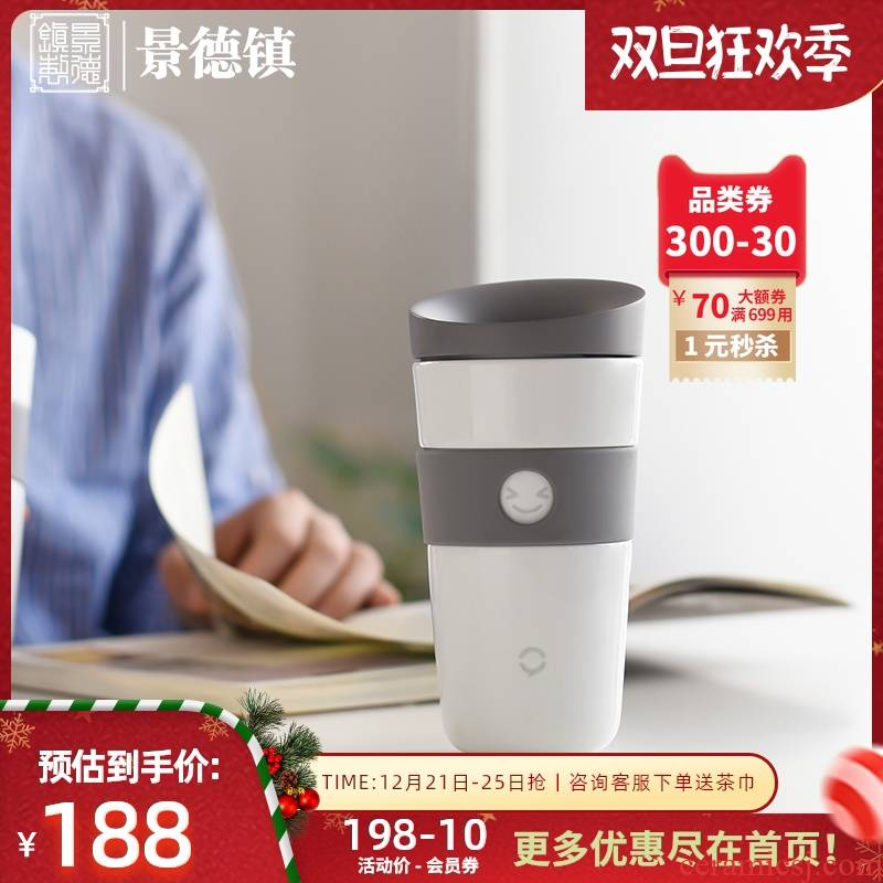Jingdezhen official flagship store creative ceramic cup with a cup of portable coffee cup express students mark cup