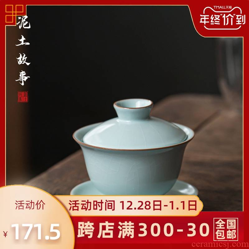 Your up tureen tea cups large household single jingdezhen only three CPU use manual celadon ceramic tea sets