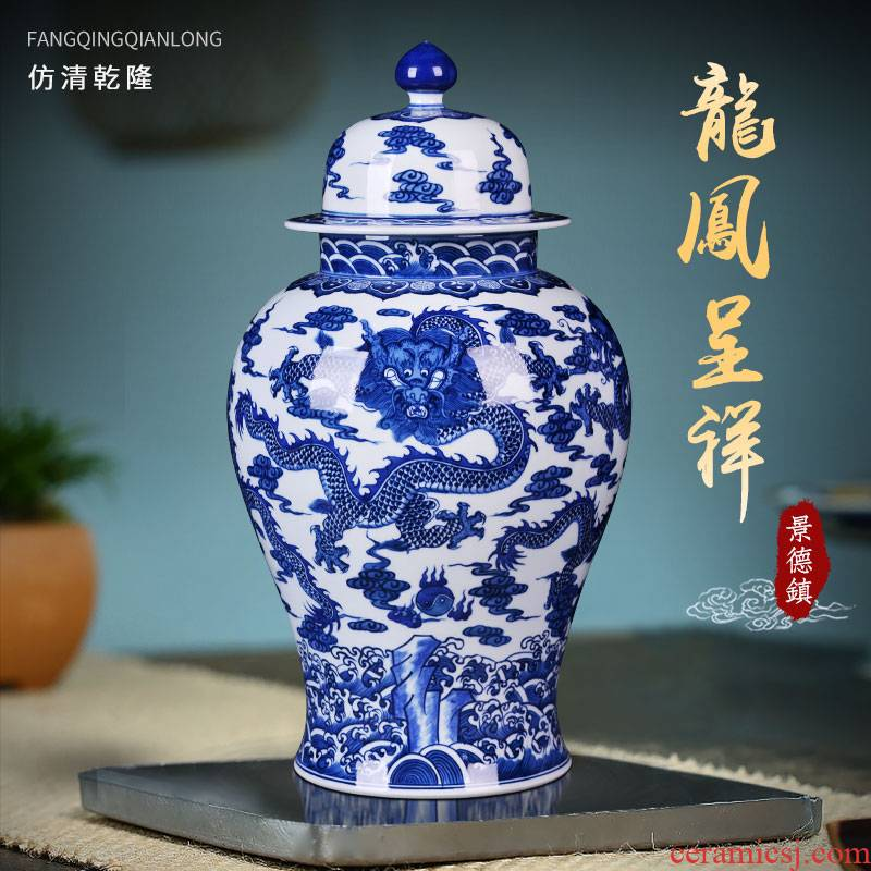 The general pot of antique Chinese blue and white porcelain is jingdezhen ceramics storage tank large home sitting room adornment is placed