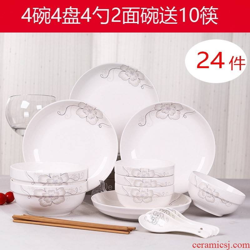 26 dishes suit household ceramics eat rice bowl dish disk bowl of soup bowl large bowl chopsticks plate combination