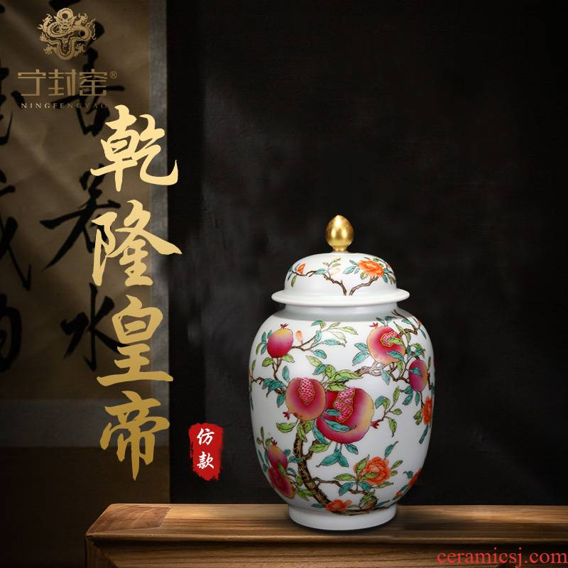 Ning hand - made antique vase seal up with jingdezhen ceramic furnishing articles pomegranate tree peony nine peach lotus pattern caddy fixings