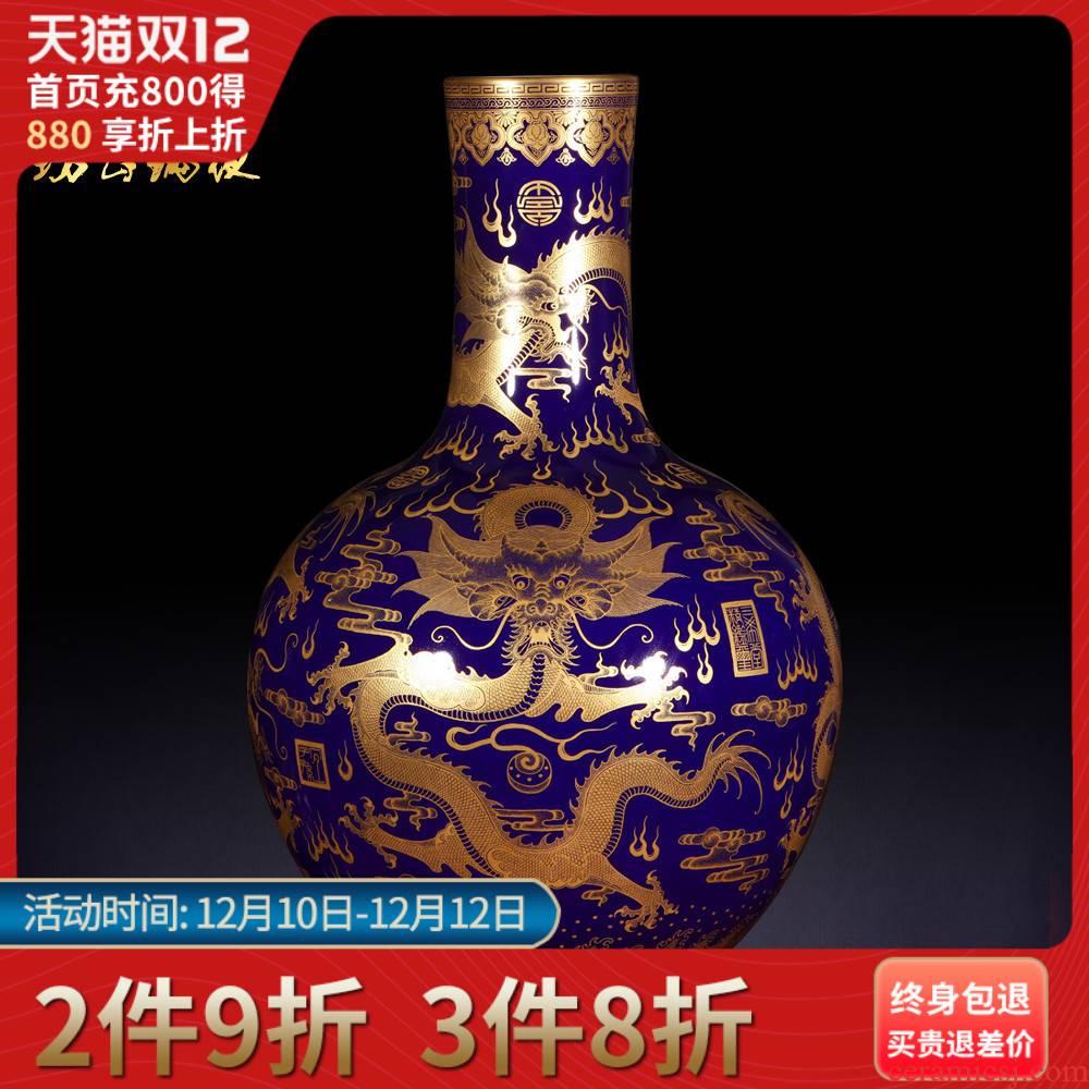 Jingdezhen ceramics see colour offering LanLong grain celestial imitation the qing qianlong vase sitting room adornment collection furnishing articles