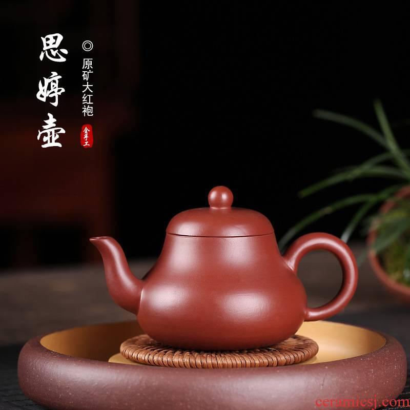 Yixing it tea undressed ore dahongpao, d. pot of folk craft checking household teapot pear pot
