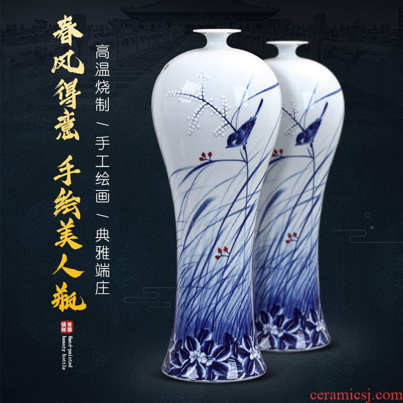 Jingdezhen ceramics by hand draw archaize sitting room of large Chinese blue and white porcelain vase household adornment furnishing articles