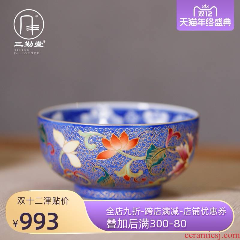 Three frequently in flower is colored enamel wire inlay cup wealth masters cup sample tea cup of jingdezhen ceramic cups