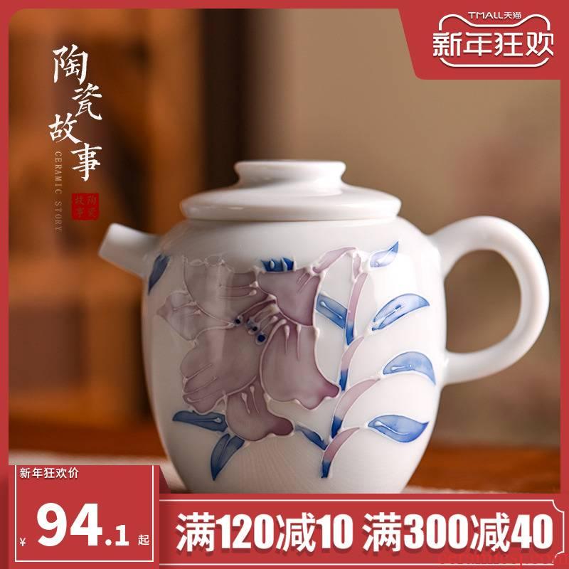 Ceramic teapot story single pot of home sitting room teapot of filter tea making tea with tea kungfu tea set