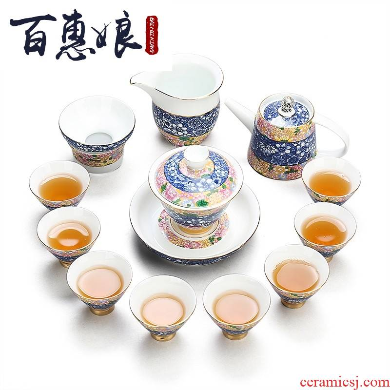 (niang jingdezhen kung fu tea set a complete set of blue and white porcelain enamel contracted household ceramics steak sample tea cup cover