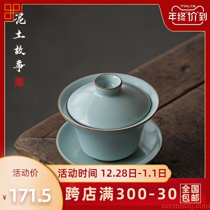 Up tureen tea cups a single large bowl of jingdezhen porcelain three cups of checking ceramic tea set ice crack glaze