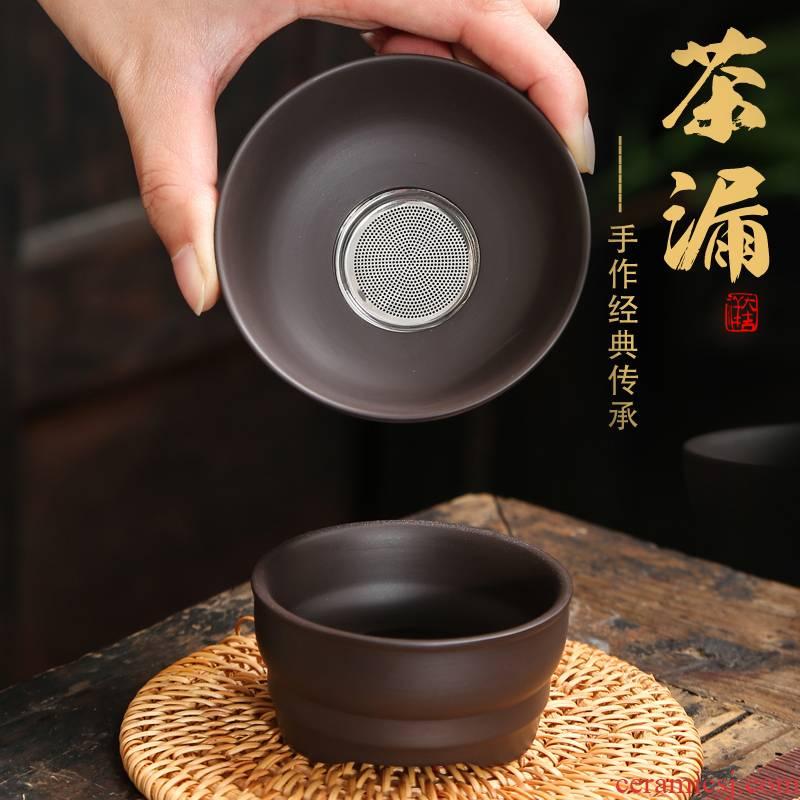 Violet arenaceous) creative tea mercifully tea strainer filter tea accessories ceramic tea lotus leaf tea filters