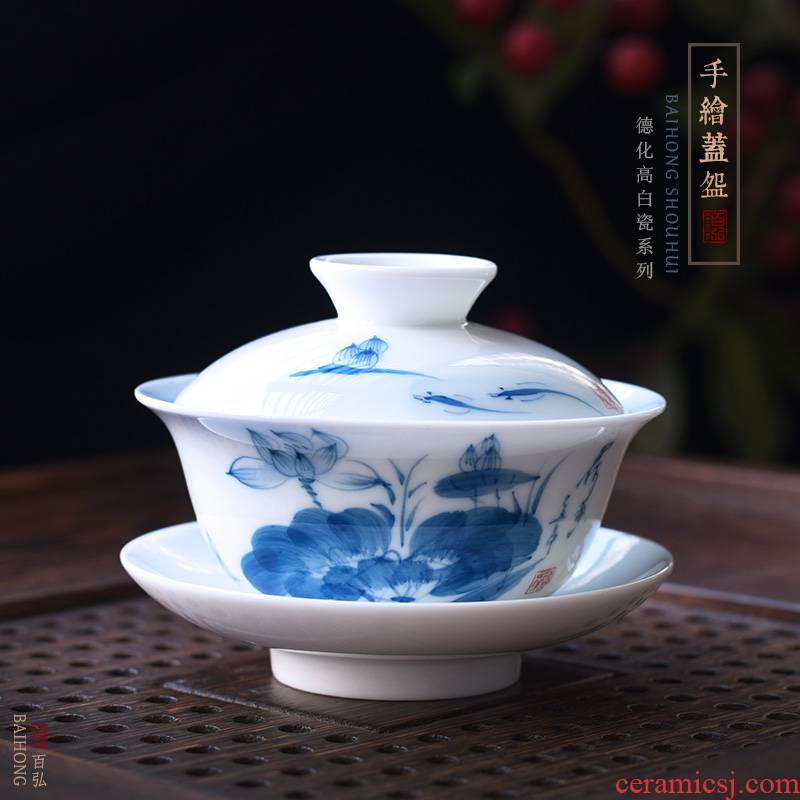 Hundred hong hand - made fragrant lotus tureen of blue and white porcelain ceramic cups kung fu tea set orchid landscape only three cups of tea bowl