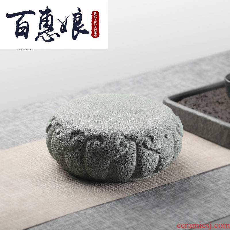 Restoring ancient ways (niang bluestone case set base household case set small tea saucer base zero with kung fu