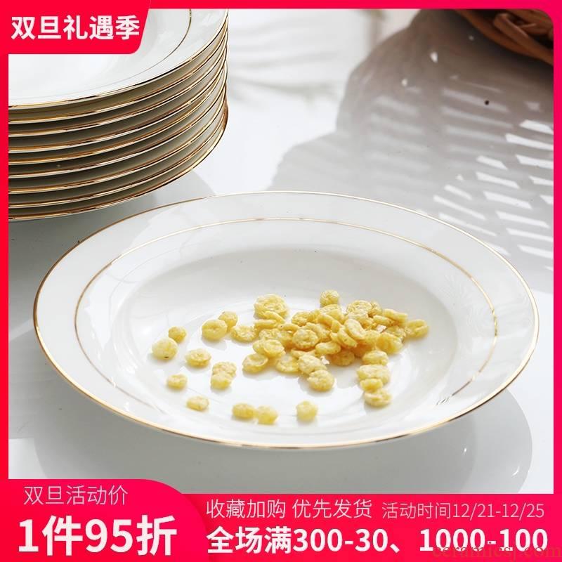 Ceramic dish LIDS, creative household deep dish 8 inch up phnom penh dish dish of jingdezhen porcelain ipads son food dish