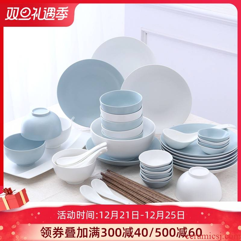 4 dishes suit household combined northern Japanese dishes ceramics tableware chopsticks contracted to eat bread and butter plate