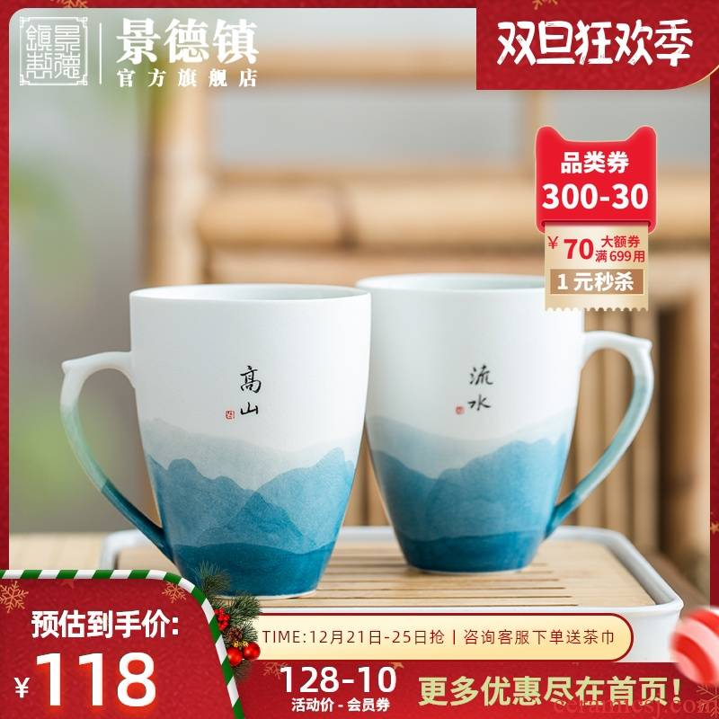 Jingdezhen flagship contracted classic landscape painting lovers gift set a cup of water glass
