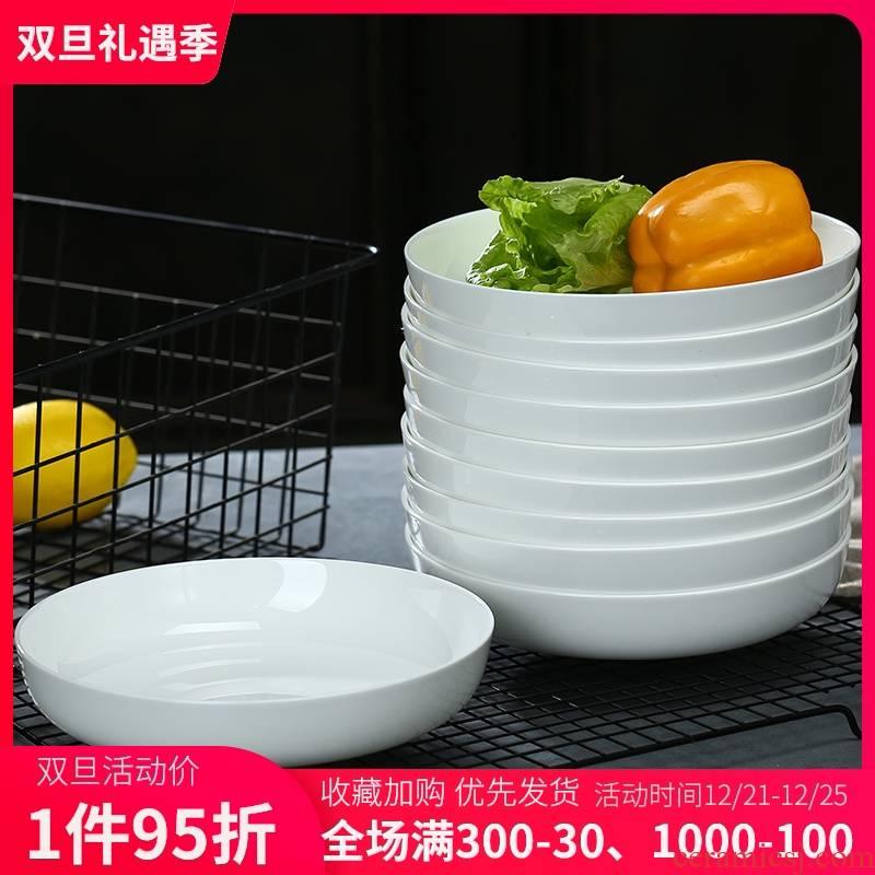 Ipads porcelain child suit household dish dish six practical deep dish dish dish FanPan LIDS, pure white ceramic plate