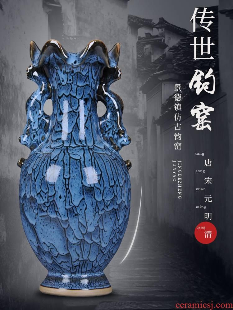 Jingdezhen ceramic vases, rich ancient frame furnishing articles jun porcelain vase Chinese archaize sitting room adornment goddess of mercy bottle decoration