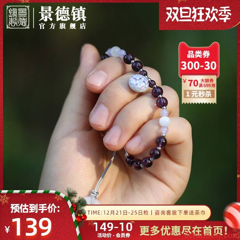 Jingdezhen flagship store of Chinese wind checking ceramic tide of silver bracelet pendant gift boxes Chinese valentine gift