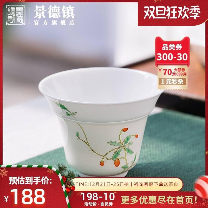 Jingdezhen flagship stores with hand - made) fair keller cup tea filter separation tea accessories filter)