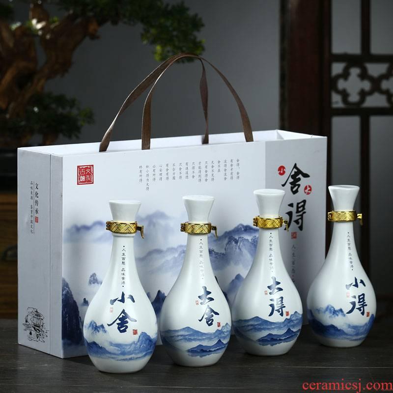 New product 1 kg pack box package of jingdezhen ceramic wine bottles sealed jar jar home wine gifts