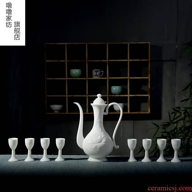 Ceramic suet jade wine suits for high - grade white porcelain antique hip household liquor cup Chinese creative holiday gifts
