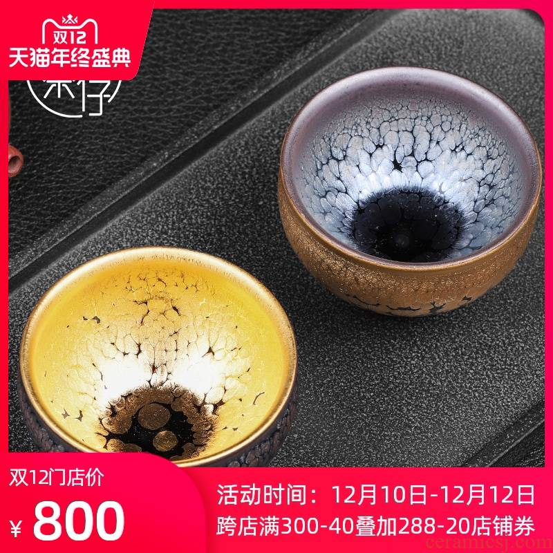 YanXiaoHua iron tire partridge spot gold and silver oil droplets on cup lamp cup suit ceramic masters cup pure manual working quality goods