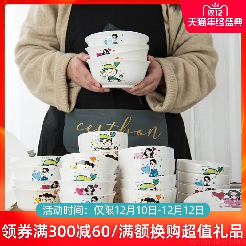 Job, lovely creative move ceramic bowl to eat a small bowl of Korean cartoon family tableware suit household bowls