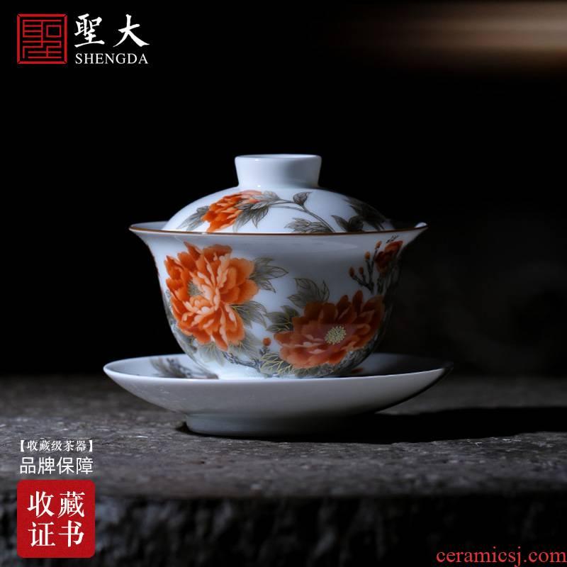 Santa teacups hand - made ceramic kungfu alum red color ink paint very beautiful set of pure manual of jingdezhen tea service