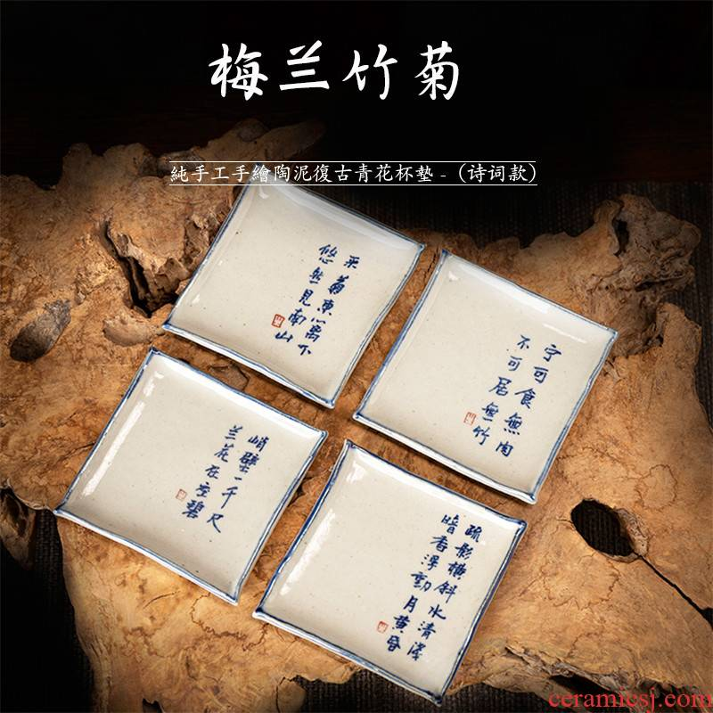 The Poly real wind hand - made China poetry scene a blue and white at jingdezhen ceramic tea set Chinese style restoring ancient ways coarse pottery tea cup