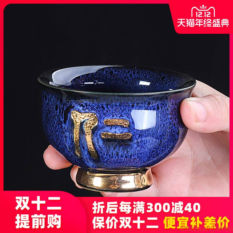 Artisan fairy up built lamp cup tea red glaze, gold glaze master cup single CPU checking ceramic household obsidian
