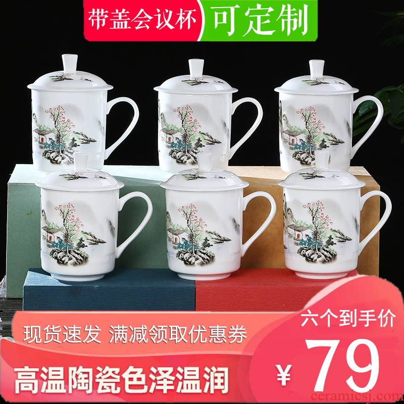 Household ceramic cups with cover 6 suit ipads porcelain cup meeting office hotel companies customize LOGO cups