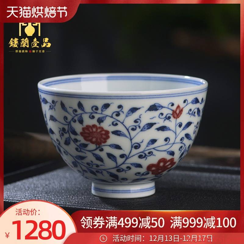 Jingdezhen ceramic blue and white youligong tangled branches all hand - made master of kung fu tea cup individual single CPU