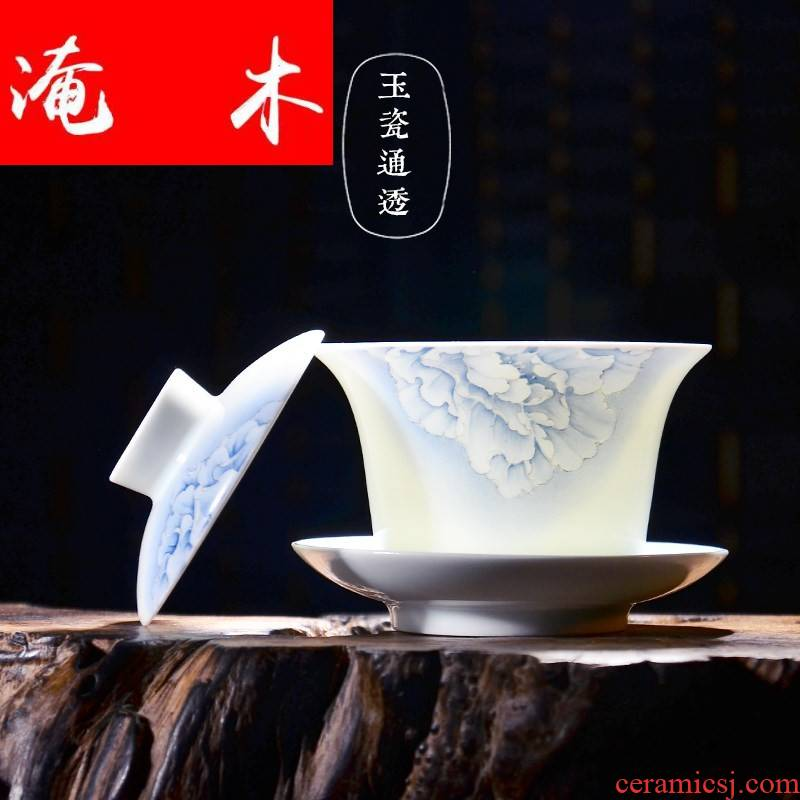 Submerged wood jingdezhen hand - made pastel shade green ceramic tureen tea kung fu tea set three cups to use