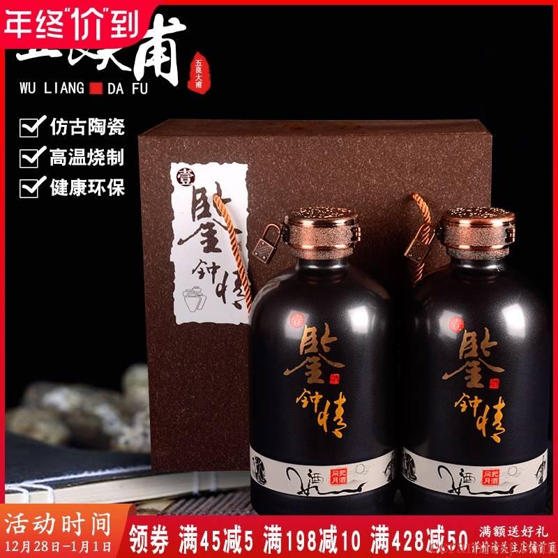Ceramic bottle wine jar 1 catty 3 kg 5 jins of decoration ideas an empty bottle sealed Ceramic wine glass bottle