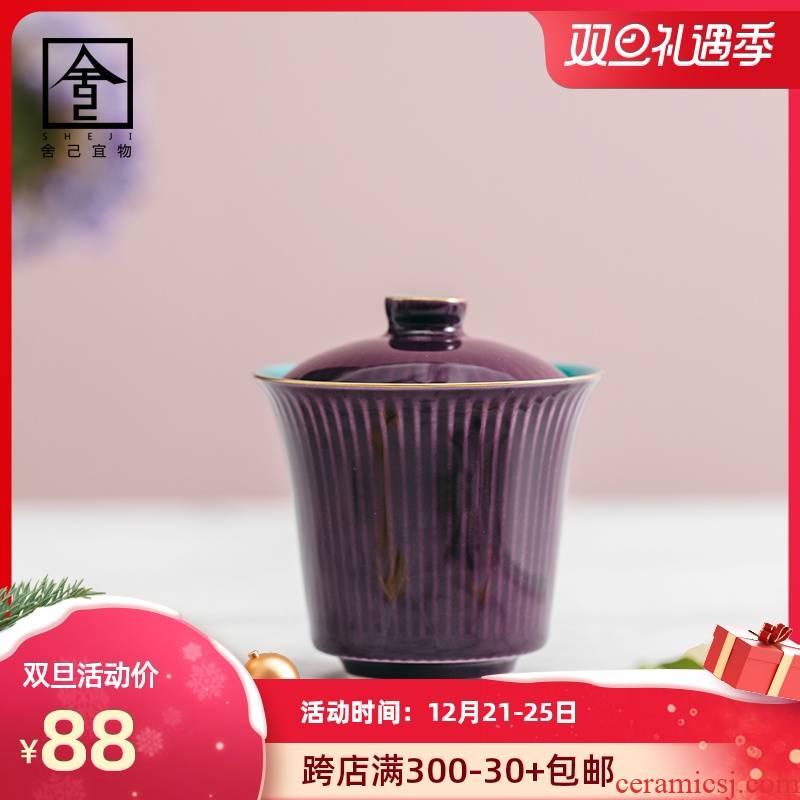 "The Self - ""appropriate content palace restoring ancient ways platycodon grandiflorum purple tureen single cup bowl jingdezhen kung fu tea set manually"