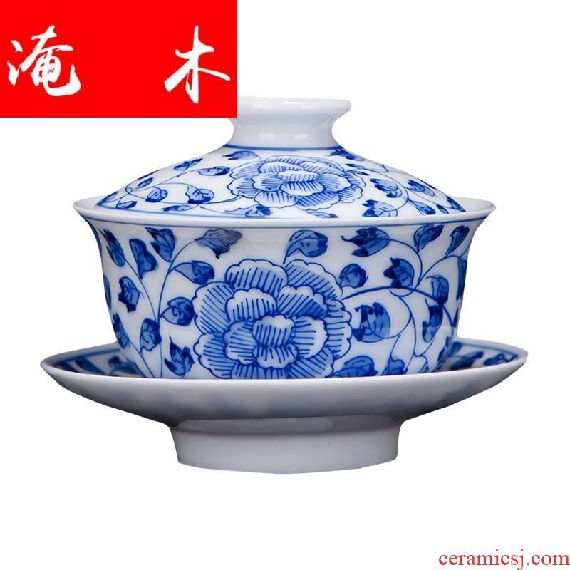 Submerged wood jingdezhen blue and white porcelain ceramic bowl three begin to grasp tureen tea bowl cups white porcelain tea set bowl is small