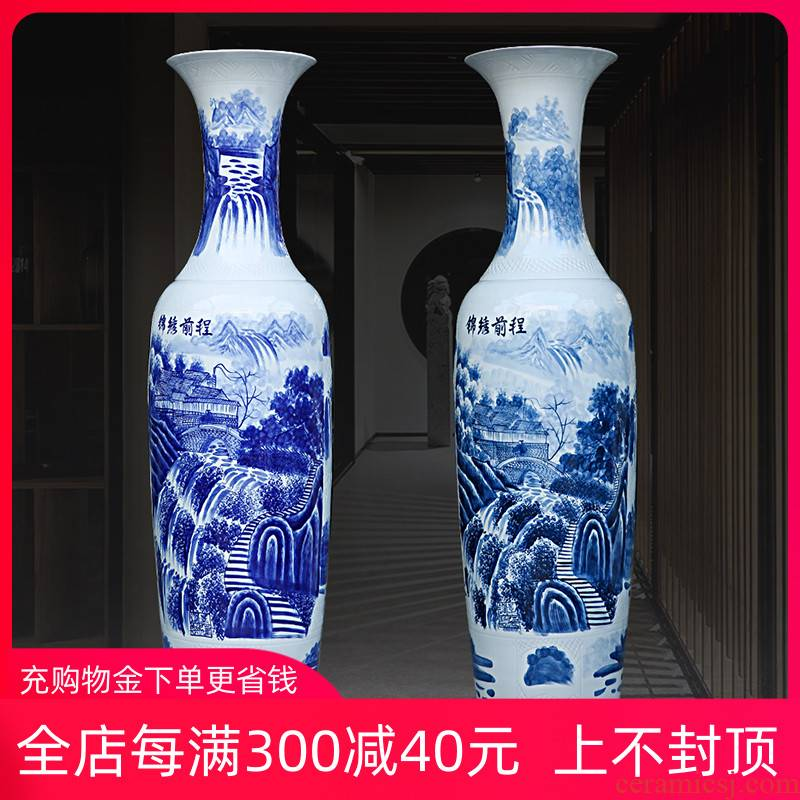 Jingdezhen ceramic hand - made porcelain blue ink in the bright future of large sitting room adornment big vase hotel furnishing articles